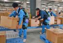 Noile costume robotice vin în ajutorul oamenilor