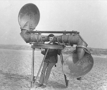 radar uman
