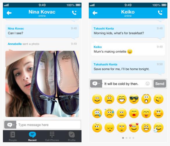 skype app aiphone